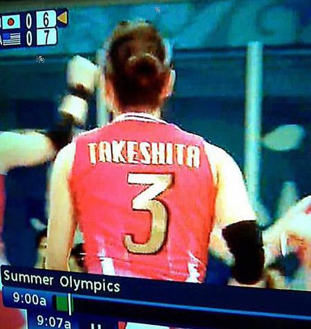 takeashita